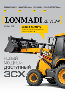 Корпоративный журнал LONMADI RE:VIEW выпуск №5