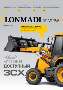 Корпоративный журнал LONMADI RE:VIEW Выпуск №5 | июнь 2015